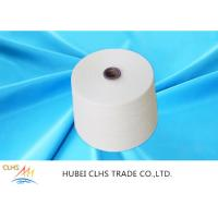 Buy cheap Weaving / Knitting Semi Dull Polyester Yarn 20 / 2 20 / 3 AAA Grade For Garment from Wholesalers