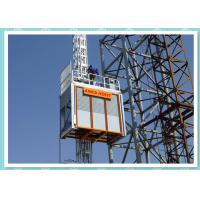 Buy cheap Heavy Duty Construction Passenger Hoist , Material Lift And Elevator from Wholesalers