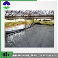 Buy cheap Anticorrosion HDPE Geomembrane Liner For Secondary Containment 1.25MM from Wholesalers