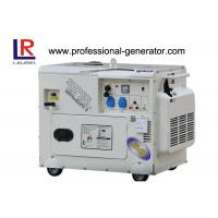 Buy cheap Low Nosie Gasoline Super Silent Generator 5KW Single Phase Electric Start Low Fuel Consumption from Wholesalers