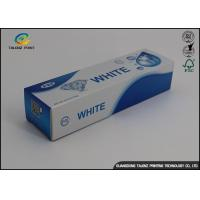 Buy cheap Custom Toothpaste Packing Paper Box Glossy Lamination 0.2 - 0.6mm Thickness from Wholesalers