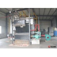 Buy cheap Auto Fuel Feeding System Rice Husk Boiler  Agricultural Usage ISO 9001 Certification from wholesalers