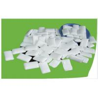 Buy cheap Food Additives Ingredients D-Xylose / wood sugar from Wholesalers