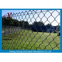 Buy cheap Dark Green Chain Link Fence for Private Grounds / Transit / Road from wholesalers