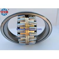 Buy cheap Double Row Sealed Spherical Steel Roller Bearing 50*90*23mm For Industrial Blower from Wholesalers
