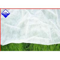 Buy cheap Spunbond Non Woven Polypropylene Landscape Fabric For Ground Cover ECO Friendly from Wholesalers