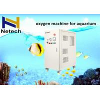 Quality Aquaculture 20 LPM Fishing Oxygen Generator With Stable Ozone Generator wholesale