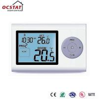 Buy cheap Weekly Programmable Double Function Room Thermostat from wholesalers
