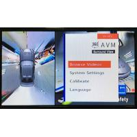 Buy cheap 3D 360 AVM system, Bird View Parking System, Driving and Reversing Recording, Four-channel DVR from wholesalers