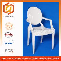 Quality Transparent Ghost Chair Philippe Starck Contemporary Restaurant Dining White Chair for sale