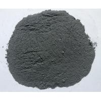 Buy cheap Black Refractory Castable Corrosion Resistant Corundum Castable Silicon Carbide Powder from Wholesalers