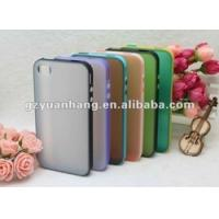 Buy cheap low price high quality protective case for iphone 4s from wholesalers