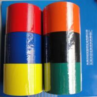 Box Sealing Colored Packaging Tape