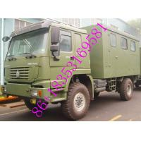 Buy cheap SINOTRUK HOWO MOBILE WORKSHOP TRUCK 290HP ISO CCC EUROII SPECIAL DESIGN EUROII ,III from Wholesalers