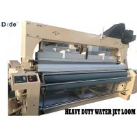 7.5 Feet SD408 Two Nozzle Water Jet Weaving Machine Twill Weaving Shedding