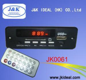 Buy cheap JK0061 USB SD speaker radio fm mp3 player module from wholesalers