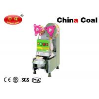 Buy cheap Automatic Plastic Cup Sealing Machine for Milk Tea Juicer Bubble Tea Packaging Machinery from Wholesalers