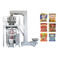 Buy cheap Multiheads Weighing And Food Packing MachineFor Jelly Candy / Sugar / Confectionary from Wholesalers
