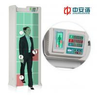 China Electronic Door Frame Full Body Inspection Metal Detector Single Person Gate on sale