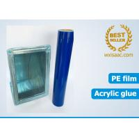 Buy cheap Cut resistant hvac duct and vent protection film blue temporary pe protective film from Wholesalers