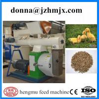 Buy cheap 2014 CE approved poultry feed pellet making machine from Wholesalers