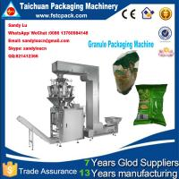 China 2kg,3kg,5kg,10kg detergent,washing powder packing machine TCLB-420FZ on sale