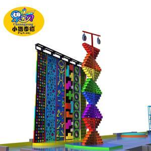 China Outdoor Park Kids Rock Climbing Wall Plastic Fiberglas Wood Material Anti - UV on sale