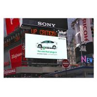 Quality DIP346 10mm Outdoor Full Color Advertising LED Display with 7500 CD/sq.m wholesale