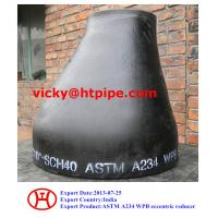 Buy cheap ASTM A234 WPB eccentric reducer from Wholesalers
