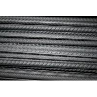 Buy cheap HRB335/400 steel bar from Wholesalers