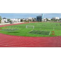 Buy cheap IAAF Certificated Rubber Synthetic Athletics Running Track Wearing Resistance from wholesalers
