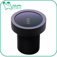 Buy cheap HD 5MP Monitor Security Video Camera Lens5G 5 Megapixel Auto Navigation 2.5mm from Wholesalers