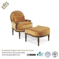 Wooden Armchair With Ottoman Wood Legs , Lounge Ottoman Chair
