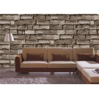 Buy cheap Gravel PVC 3D Home Wallpaper for bedroom / house walls , Soundproof from wholesalers
