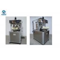 Buy cheap Multi - Colors Cosmetic Spiral Filling Machine For Sunscreen Cream from Wholesalers