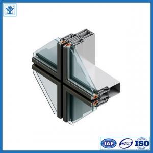Chinese new product wood colour aluminium profile rail for sliding door / aluminum railing