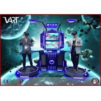 China Double players VR interactive 9D simulator with high immersive games for adults / kids on sale
