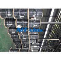 Buy cheap Welded Super Long Multi core Stainless Steel Coiled Tubing For Marine from Wholesalers