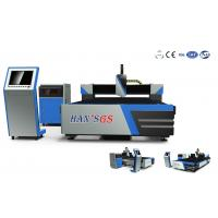 Buy cheap Fiber Laser Cutting Machine for 5mm to 8mm Metal Cutting , Effective Cutting Size 1500*3000mm from Wholesalers