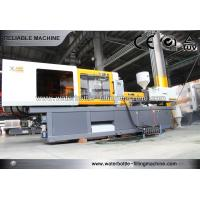 Buy cheap Horizontal Injection Molding Machine With Hot Runner Injection Mould from Wholesalers