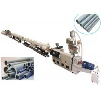 Buy cheap Drainage PE Pipe Extrusion Line / Hdpe Pipe Extrusion Machine Low Energy Consumption from wholesalers