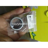 Buy cheap FAG Bearing HK 2520 Drawn cup Bearing Size 25x32x20 mm Needle Roller Bearing HK2520 from Wholesalers