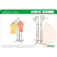 Buy cheap Four Way Display Clothing Garment Racks Adjustable Stopped Arms Series HBE-GS-2 from Wholesalers