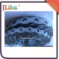 Buy cheap Stamping Metal Fixing Band Rounded , Customized Stamping Parts from Wholesalers