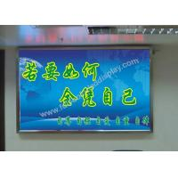 Quality 1/8 Scan P6 high definition video HD LED Display with AC220V / 110V±10% voltage input for sale