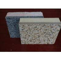 Quality High Crack Resistance External Wall Decorative Insulation Plate / Rigid Insulation Board for sale