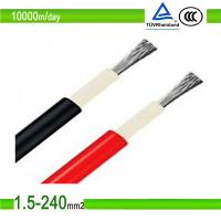 Buy cheap Solar PV connector cable 2*6mm2 from wholesalers