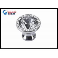 Buy cheap Gold Arcylic Round Knobs Luxury Dresser Pulls Crystal Wardrobe Handles from Wholesalers