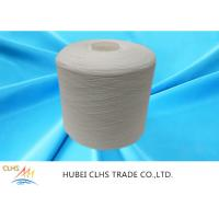 Buy cheap High Tenacity 62 / 3Semi Dull Polyester Yarn Z Twist Low Shrinkage For Sewing from Wholesalers