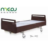Buy cheap Luxurious Hospital Sick Bed Double Cranks Wood Head Board MJSD06-05 from Wholesalers